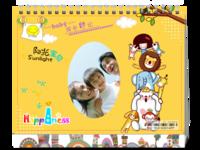 阳光宝贝的快乐成长纪念-最可爱的小天使-8寸单面印刷台历