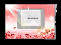 快乐时光-粉红回忆/记忆/全家福/朋友聚/-A5骑马钉画册