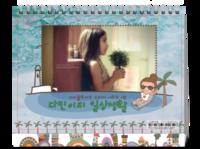 萌妹子(素年韩系甜美氧气贴纸女孩)-8寸双面印刷台历