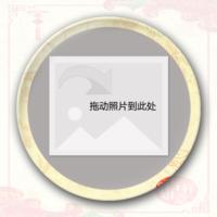 中国风-4.4个性徽章