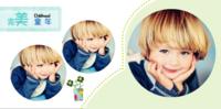 完美童年(家有小帅哥)图片可替换--亲子宝贝 成长童年 旅行摄影 儿童写真-8x8PU照片书NewLife