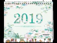 遇见2019#-8寸单面印刷台历