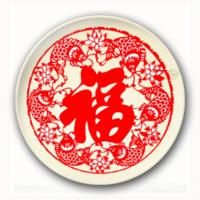 福到了 年年有余-4.4个性徽章