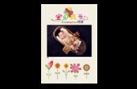 宝贝成长档案-8x12印刷单面水晶照片书20p