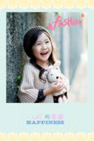 我的宝贝 我的幸福 亲子 萌宝生活写真集 图文可替换-8x12双面水晶印刷照片书20p