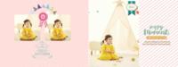 宝宝成长记-开心乐园-8x12横款杂志册26p