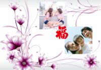 幸福家园-B2单面横款印刷海报