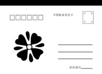简单 大方 通用-全景明信片(横款)套装