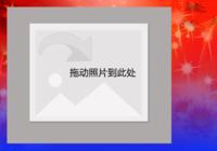 军旅喜庆风格校园军训时光-彩边拍立得横款(6张P)