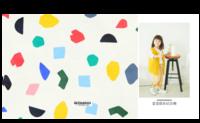 彩色童年 宝宝成长纪念册-8X8锁线硬壳精装照片书32p