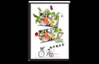 向幸福出发,旅游,宝贝,个人写真,情侣相册多元素,是你的首选-8x12水晶照片书
