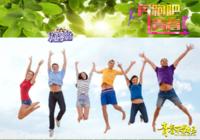 毕业季旅游-B2单面横款印刷海报