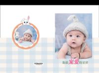最爱的宝贝(照片可换童年成长yk)-竖12寸硬壳高端对裱照片书32p