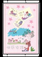 快乐女孩的生活-亲子 甜美 萌 手绘-A4杂志册(32P)