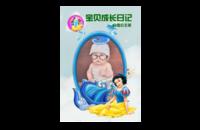 宝宝成长日记白雪公主小矮人版 动漫卡通儿童小孩照片书