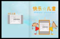 宝贝的礼物-快乐儿童-6*8照片书