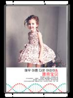 童年趣事(封面封底图片可替换)-A4杂志册(40P)