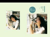 【我的写真集,美好年华】小清新,文艺范(图文可换)-硬壳精装照片书22p