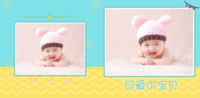 可爱の宝贝0萌娃亲子成长724(图可换)-爱的礼物照片书