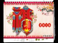 全家福-恭贺新年-8寸双面印刷台历