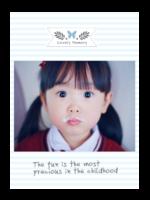 可爱萌宝(页内外照片可替换)-A4杂志册(36P)