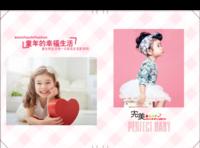 儿童 亲子 宝宝(照片可换)照片书177-8x12对裱特种纸20p套装