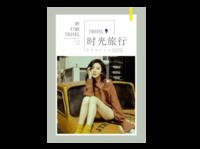 【旅行时光,美好悠闲】小清新,文艺范(图文可换)-A4杂志册(24p) 亮膜