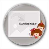 萌夫妻鸳鸯飞-3.2个性徽章
