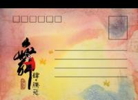青春舞肆腾飞-全景明信片(横款)套装