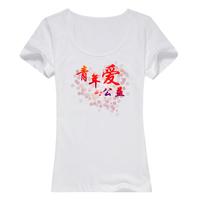 公益活动女款精梳棉圆领T恤