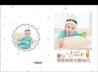 童心灿烂的梦想(照片可换)-8x12对裱特种纸30p套装