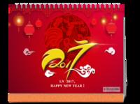 红色喜庆2017鸡年大吉!-10寸双面印刷台历