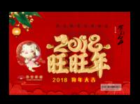 全家福亲子新年台历-亚克力台历(7页有框)