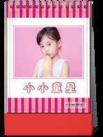 小小童星(照片可换8SS台历)-8寸竖款双面