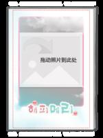 快乐玛丽 Happy Mary情侣个性写真【韩国影楼2015年新】大气甜美款-A4杂志册(32P)