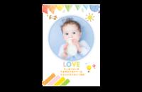 爱你宝贝-8x12印刷单面水晶照片书20p