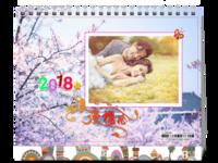 公子轩设计-高清唯美-浪漫樱花-精美相框设计-时尚大气-8寸单面印刷台历