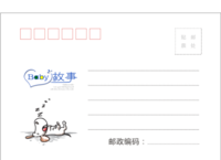 MX74卡通 可爱儿童成长 亲子宝贝纪念-全景明信片(横款)套装