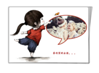 快乐成长的可爱小女孩-萌宝成长册(文字可改)手绘礼物-A5骑马钉画册