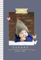 宝贝成长快乐-A5竖款胶装杂志册42p