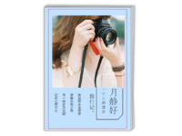 旅行记,岁月静好#-A4时尚杂志册(24p)