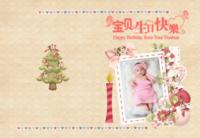 宝贝生日快乐-亲子 甜美 萌-高档纪念册豪华版