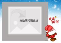 圣诞礼物 圣诞快乐-彩边拍立得横款(6张P)