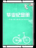 【毕业纪念册】-A4杂志册(32P)