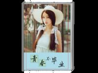 青春不毕业-青春-同学记录-同学聚会(图文可换)-A4时尚杂志册(26p)