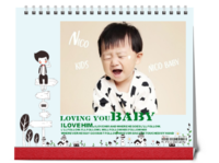 可爱小宝贝-时尚宝贝-萌娃-纪念册(大容量、照片可换)-10寸照片台历