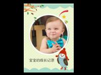 亲子-男女通用-宝宝成长记录-A4杂志册(24p)  亮膜