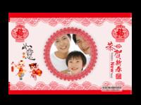 恭贺新春(全家福纪念,商务定制)-亚克力台历
