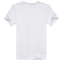 自由DIY-男款纯棉白色T恤