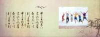 中国风-8x12横款杂志册42p